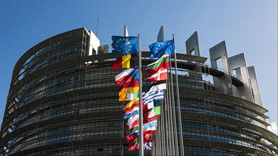 Europaparlamentet