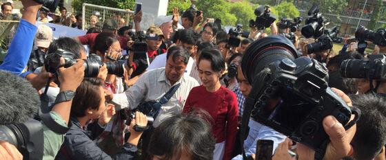 Aung San Suu Ky