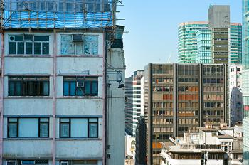 cityscape, old versus new. Kowloon Island