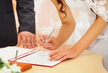 A family immigration marriage harms your career