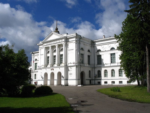 Picture of the University in Tomsk